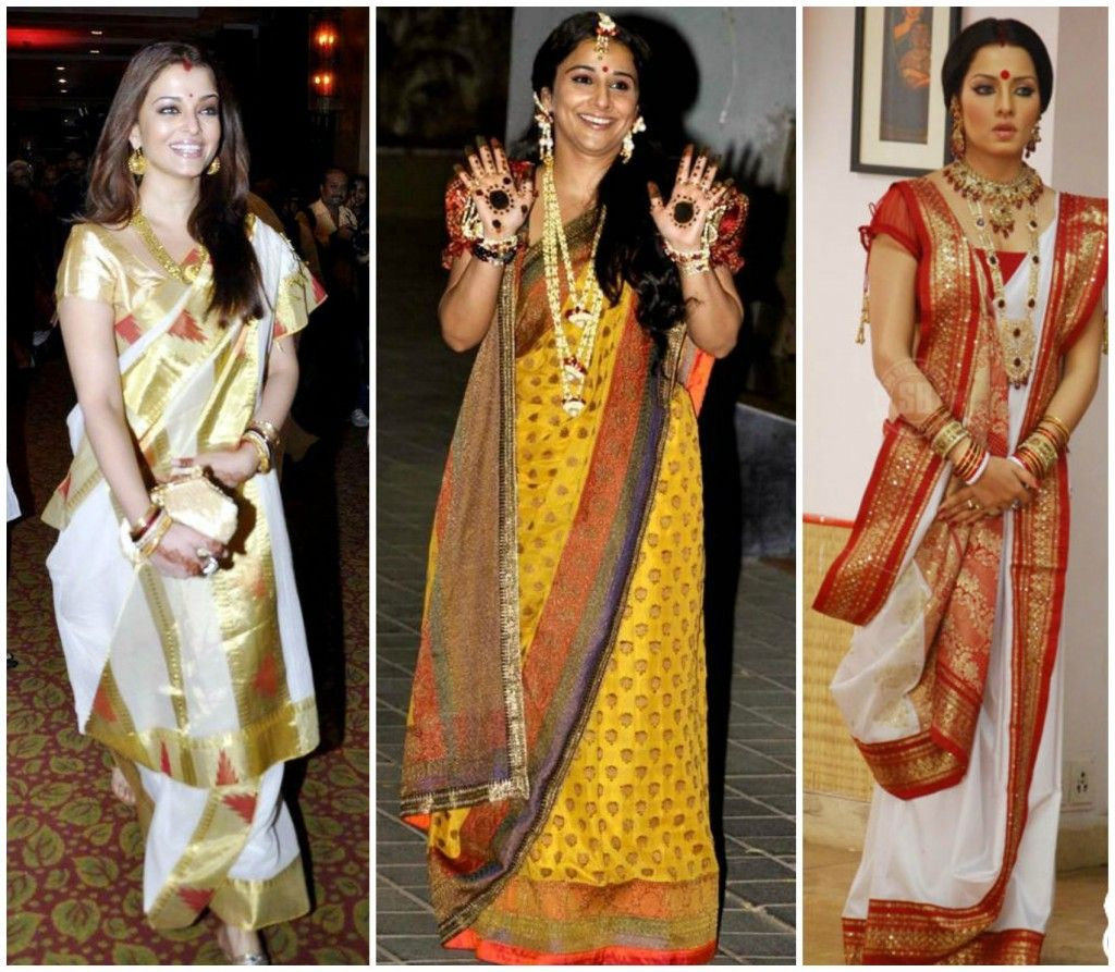 Fashion Designer Meaning In Marathi