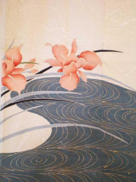 SF411 Vintage Japanese Beautiful Woven Screen por TheHauserGallery