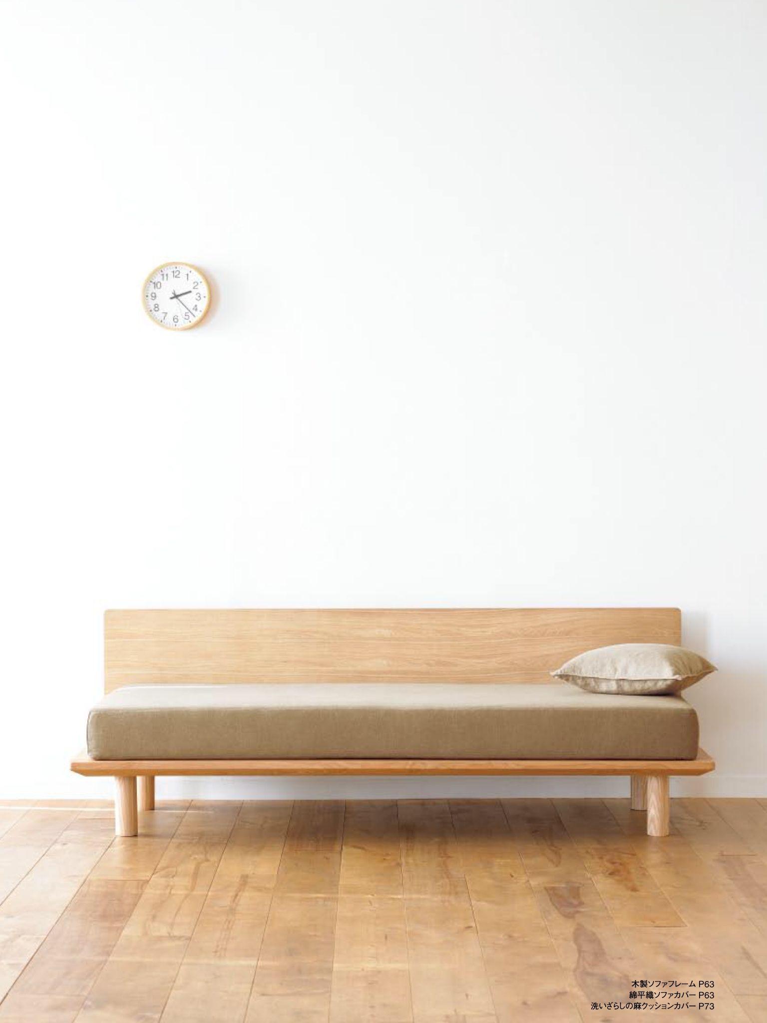 Fantastic Muji Sofa Bed Home Decor Ideas Minimalist Sofa Muji Bralicious Painted Fabric Chair Ideas Braliciousco