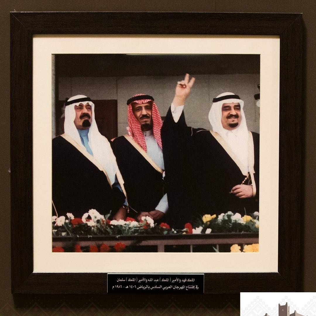 صورة تجمع الملك سلمان بالملكين فهد وعبدالله رحمهما الله في معرض سلمان التاريخ ضمن فعالية جولة في قصر الحكم Polaroid Film