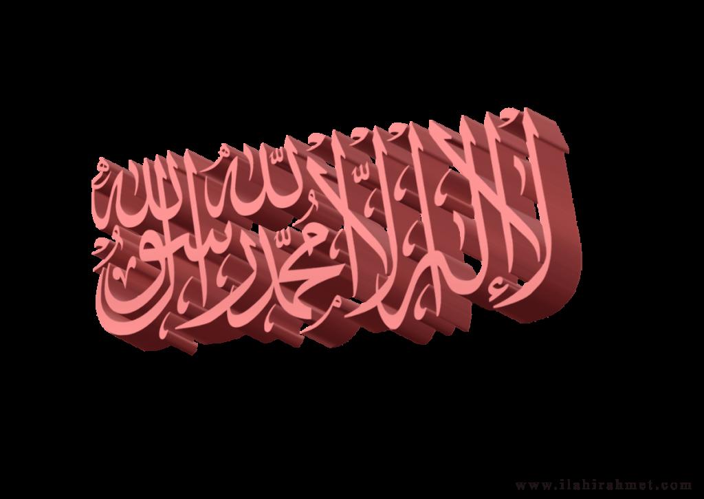 3D Png İslami Yazılar Islami sanat, Islam ve Resimler
