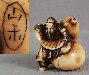 Antiques, Regional Art, Asian, Japanese, Netsuke and Related   Trocadero