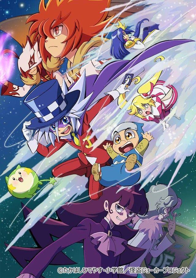 El Anime Kaitou Joker tendrá cuarta temporada en Octubre