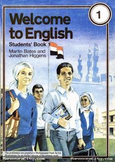 كتاب الانجليزي اولى اعدادى زمان مع نحياتى سامى نعيم Childhood Memories Egyptian History Books