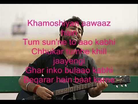Guitar guitar chords of khamoshiyan : Pinterest • The world's catalog of ideas