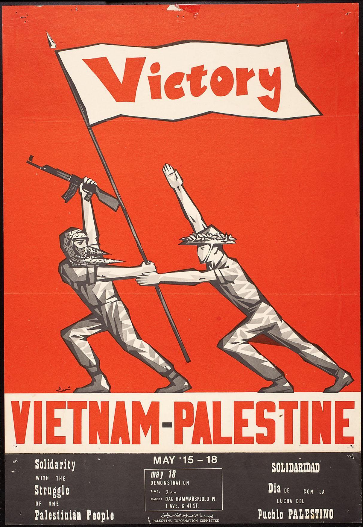 vietnam palestine relationship