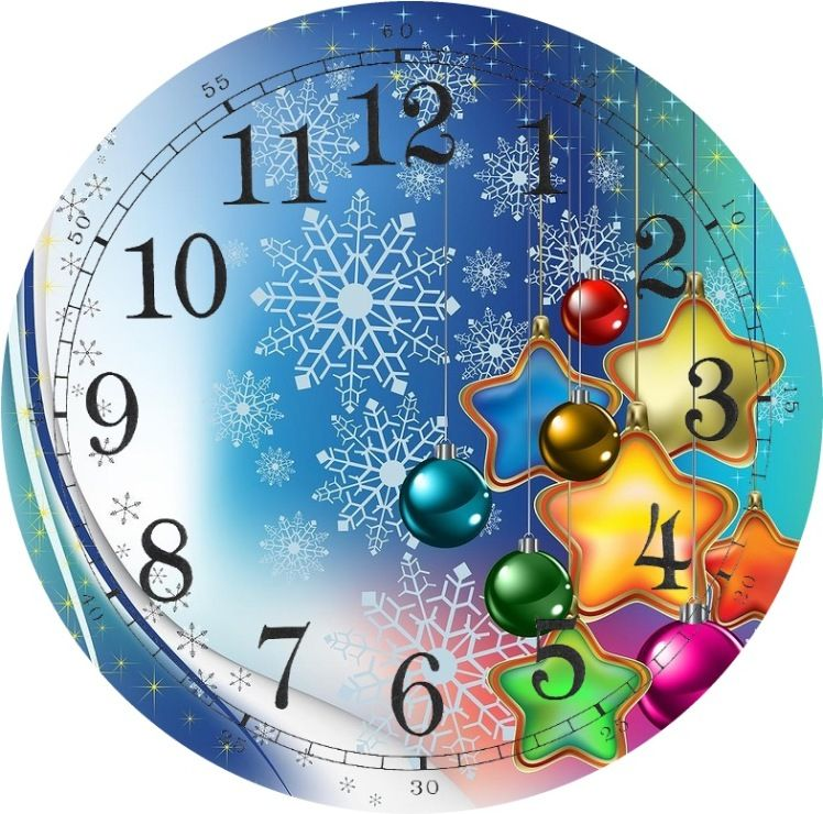Часы новогодние без стрелок картинка