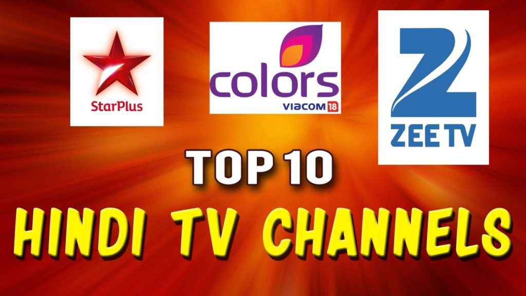 TOP 10 HINDI ENTERTAINMENT CHANNELS OF INDIA | Top10ultra