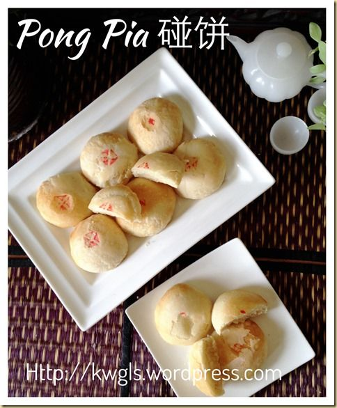 Sugar puff sun biscuit and pong piah moon cake introduction friends are asking me what to do with the fried glutinous rice flour gao ccuart Images
