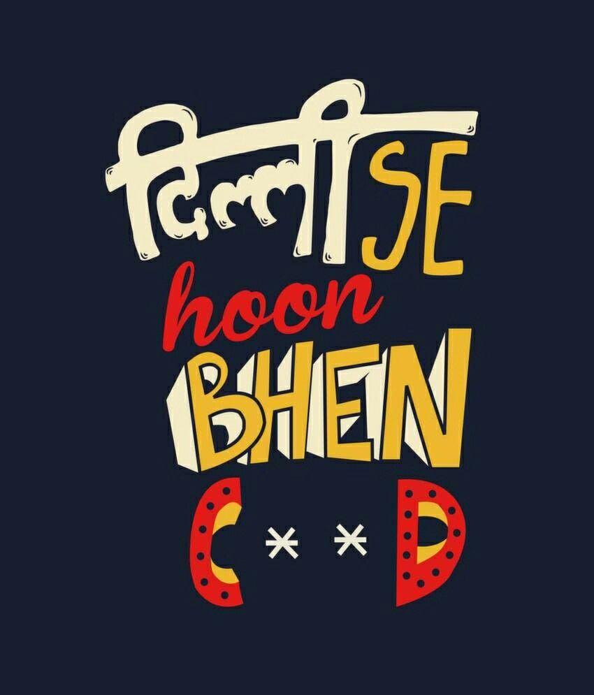 Delhi se h bc   oooooo   Attitude quotes for boys, Desi