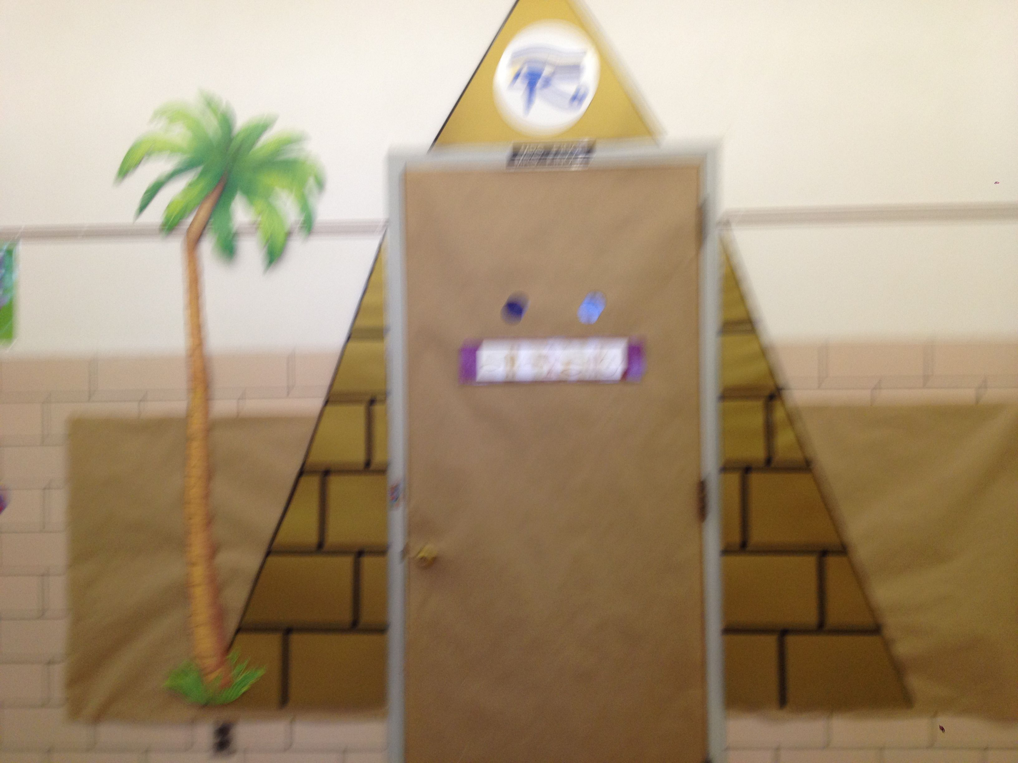 Egyptian Theme Porta De Sala De Aula Portas De Sala Sala De Aula