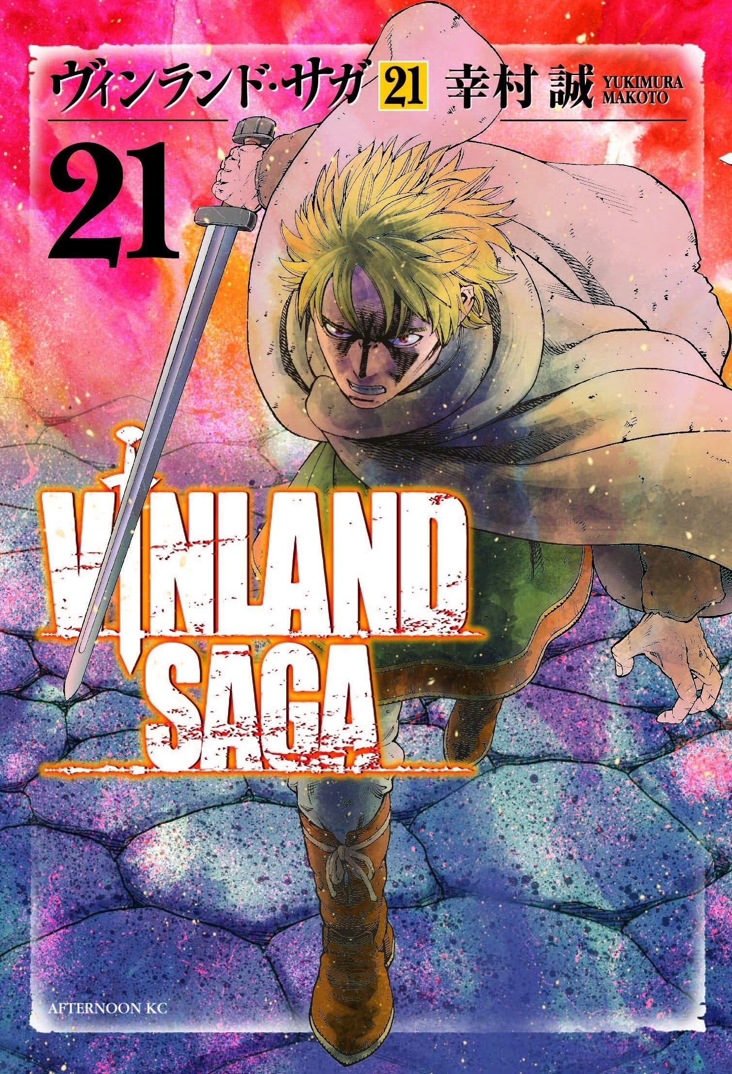 Vinland Saga 11 Hardcover �20November 19, 2019, Ad
