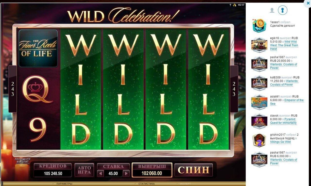Бесплатные спины в казино вулкан играть в игровые автоматы обезьянки