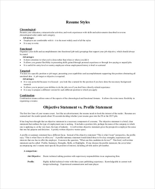 sample resume objective statement documents pdf word help personal - sample resume personal profile