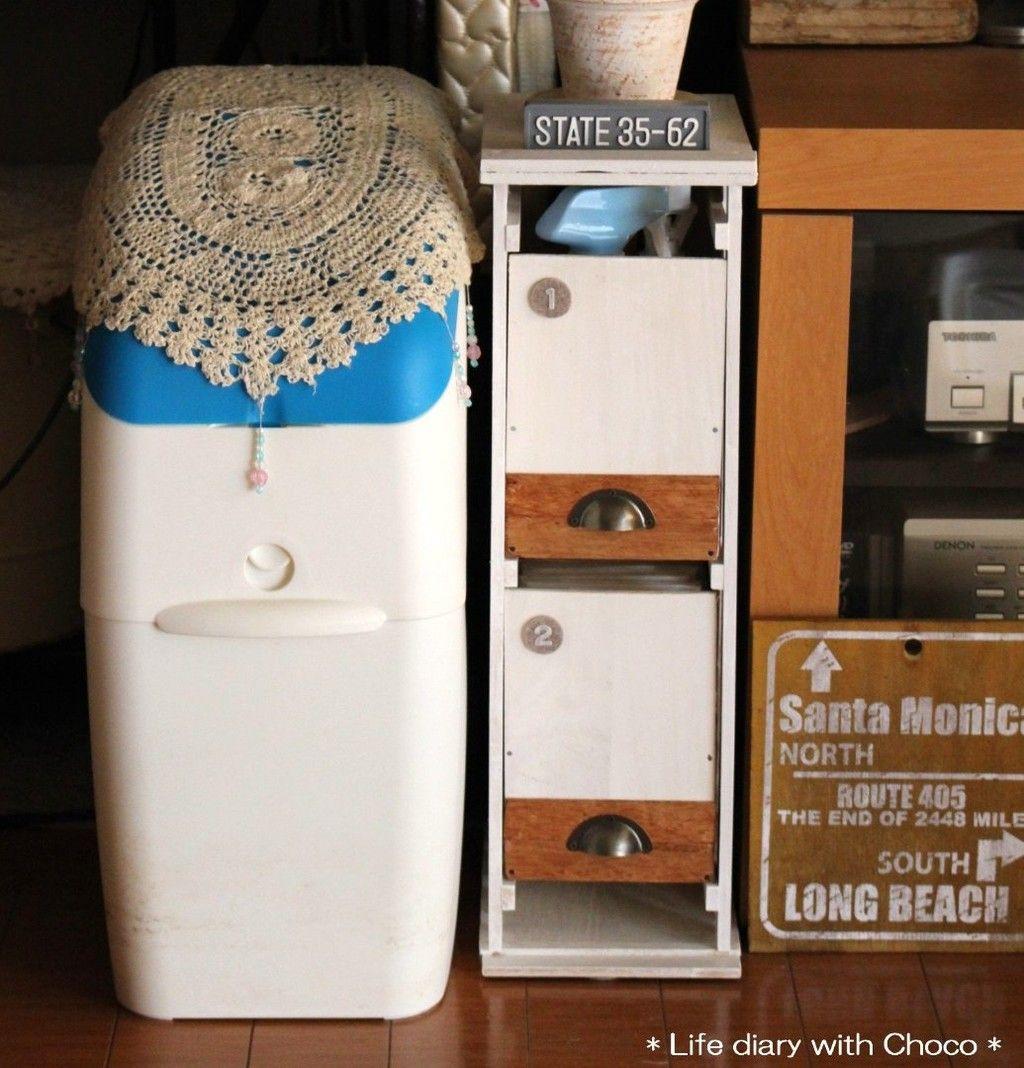 100均ダイソーでペット用品収納棚 ペット用品 収納 収納棚