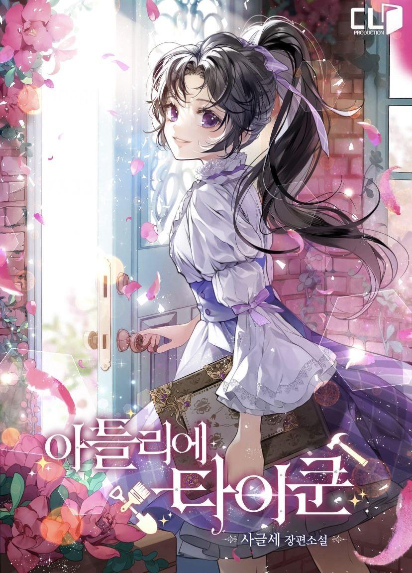 anime animegirl fanart manga art wallpaper