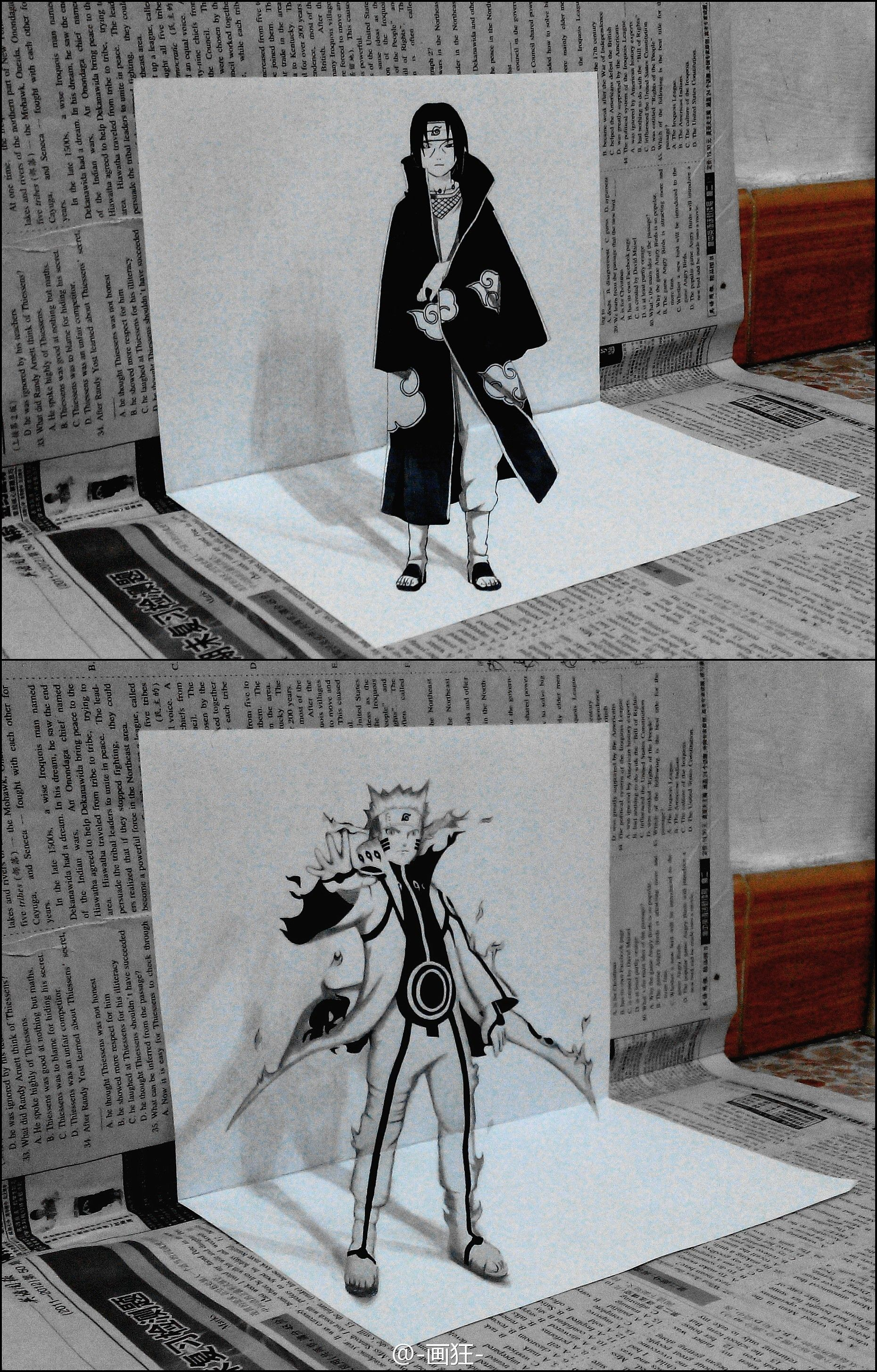 3D Naruto Drawing Pics