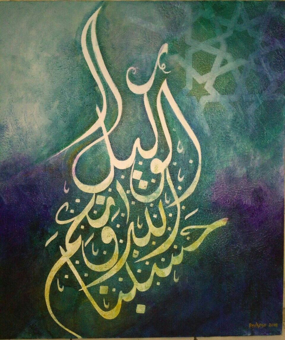Pin Oleh Bimo Di Lukisan Kaligrafi