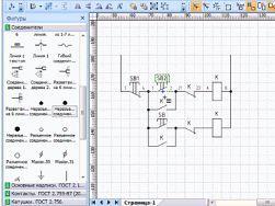 Программа для рисования электрических схем youtube.