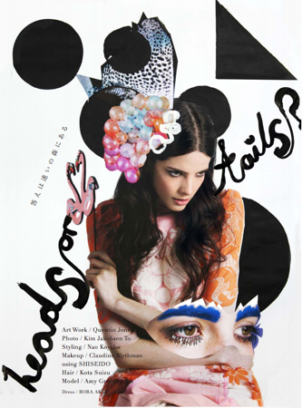 Quentin Jones mixed media