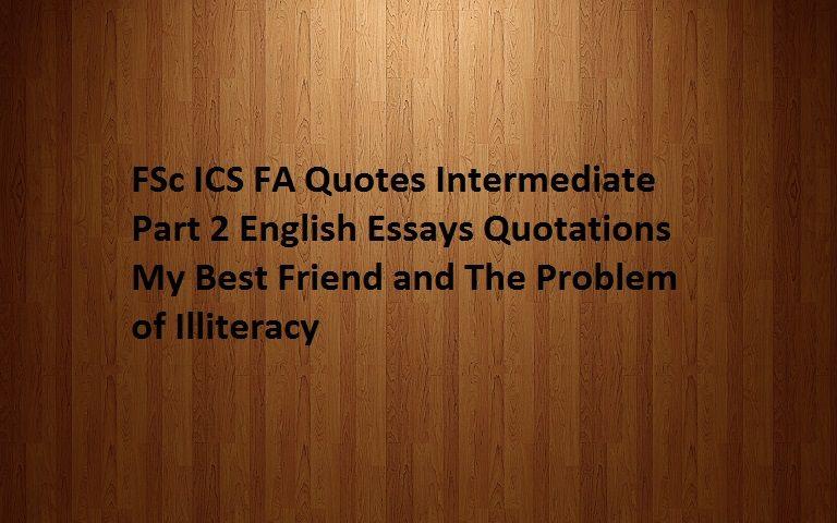 fsc essays