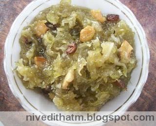 How to make lauki ki sabzi halwa indian food pinterest how to make lauki ki sabzi halwa forumfinder Image collections