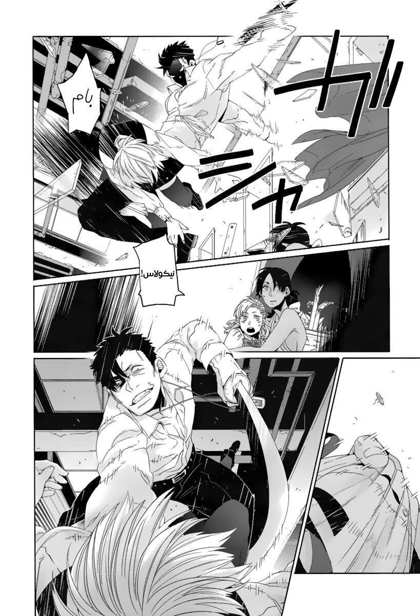 Pin by فارسة الجحيم on Manga Gangsta anime, Anime, Manga
