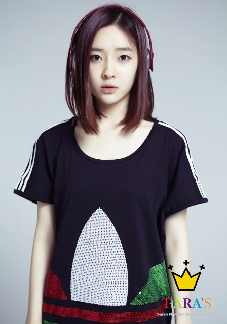 Official Profile Shots Of T Ara S Eighth Member Ahreum Released 2017 Hair Trends Star Fashion Love Fashion