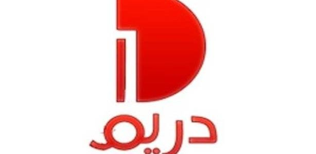 السبب وراء إغلاق قناة دريم 1 نهائيا Gaming Logos Letters Logos