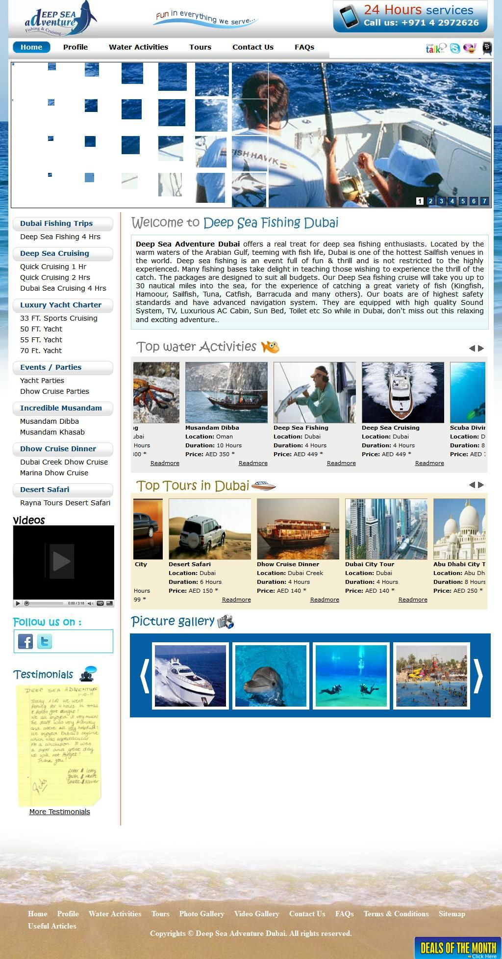 Deep Sea Adventure Water Sport & Tours Company Al Kazim Building