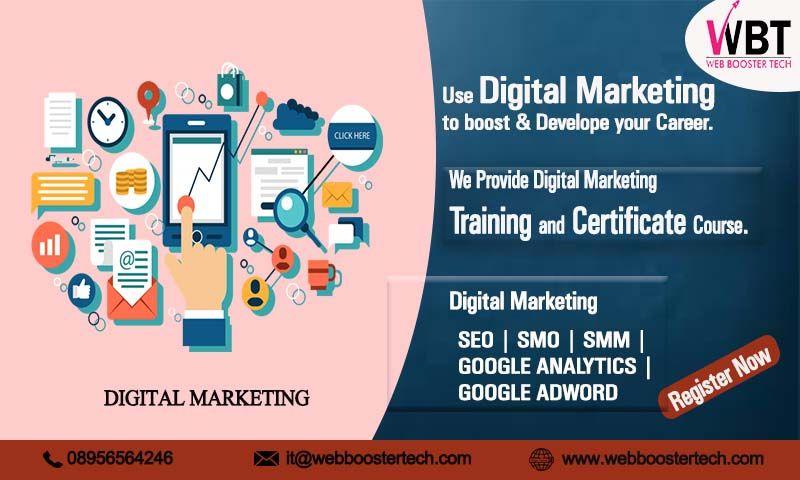 Digital Marketing Course Digital Marketing Digital Marketing Training Marketing Courses