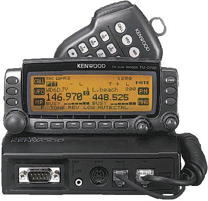 Kenwood TM-D7000A VHF/UHF with APRS | Radios | Ham radio