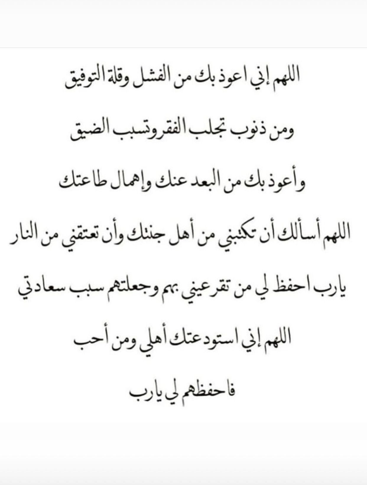 Pin By Sara Saro On Allah Islamic Quotes Quran Quran Quotes Verses Quran Quotes