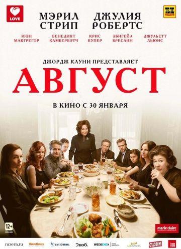 Лучшие фильмы с Бенедиктом Камбербэтчем