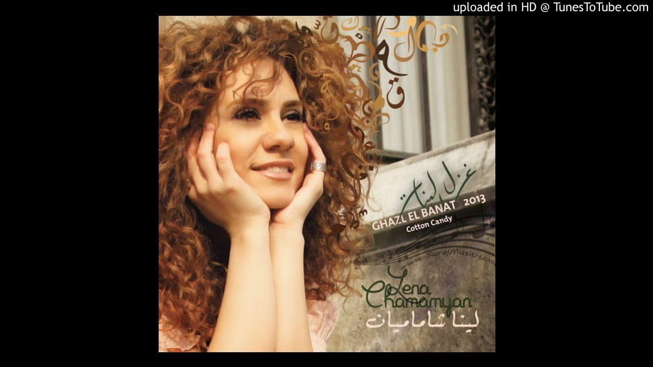 Lena Chamamyan Love In Damascus Dj Michbuze Oriental Kizomba Remix A Kizomba Dj Remix