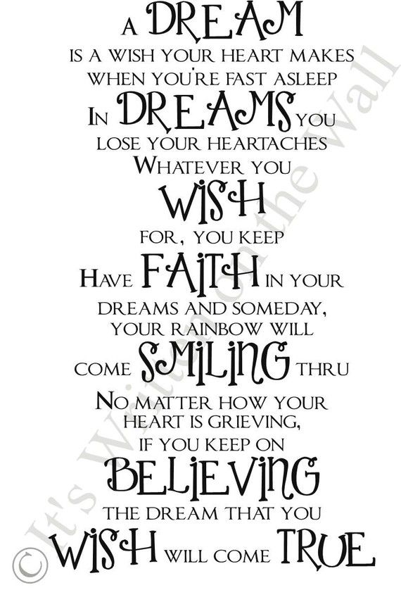 perfect wall decal for a princess themed bedroom wish! # ... A Dream Is A Wish Your Heart Makes Lyrics