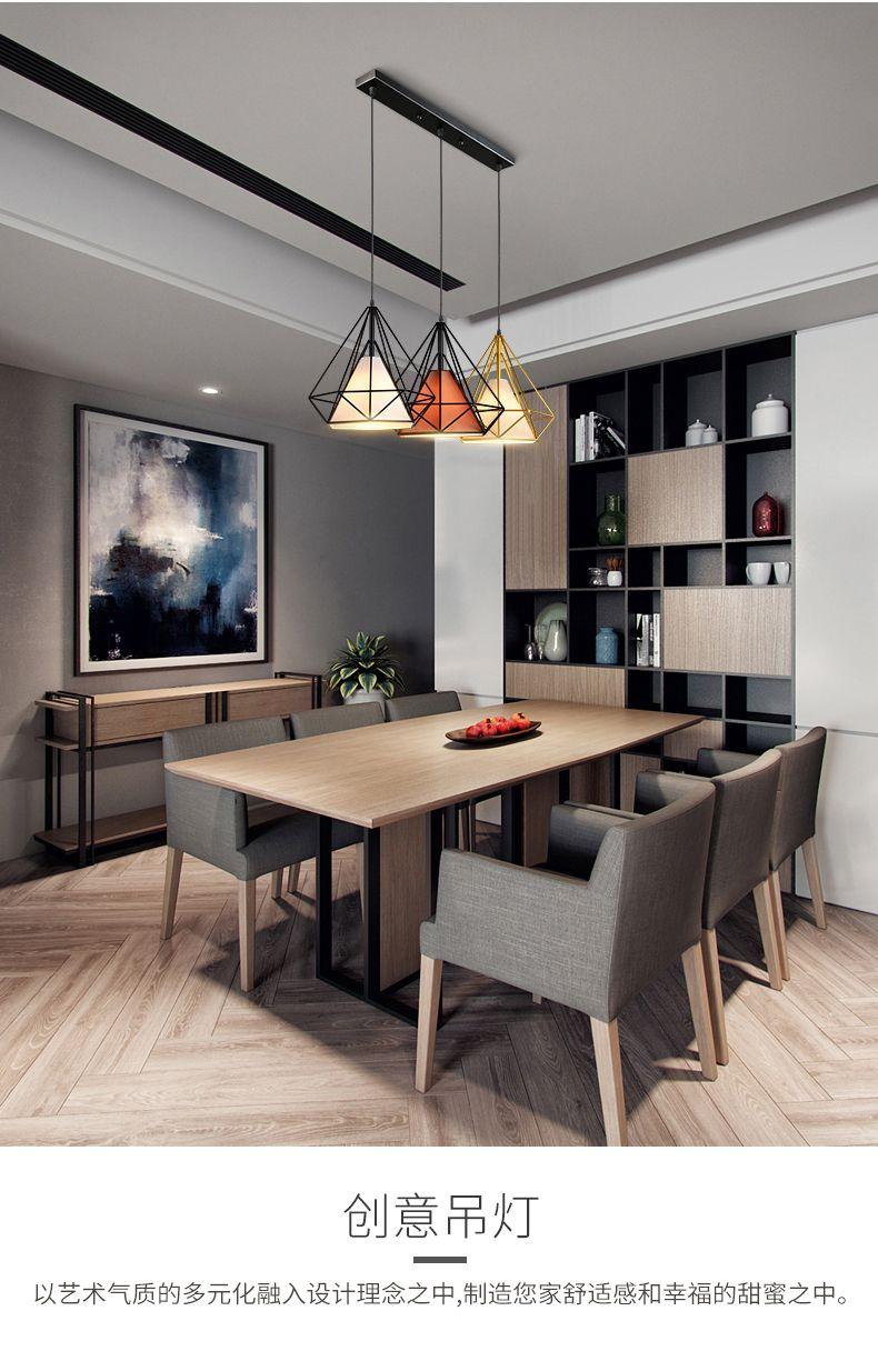 Pin By Giova Roditti On Comedor Living Room Lighting Modern