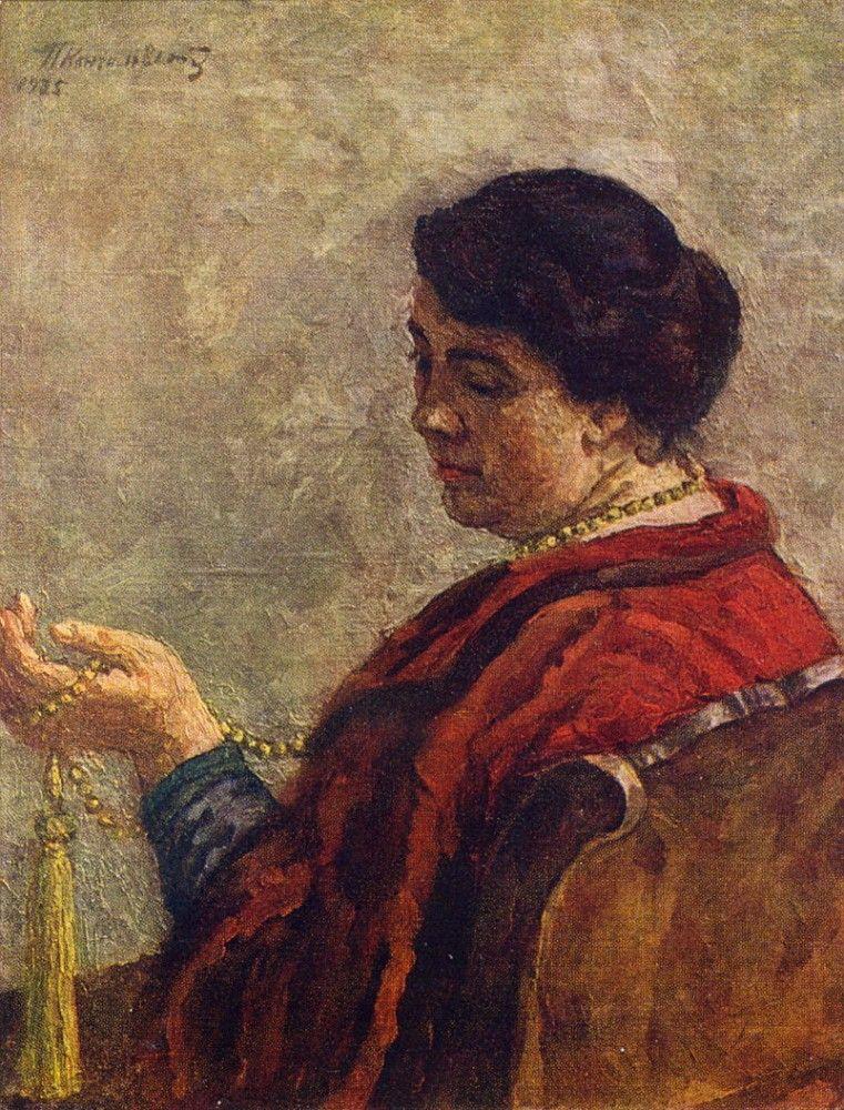 Фото жены в красном фото 785-52