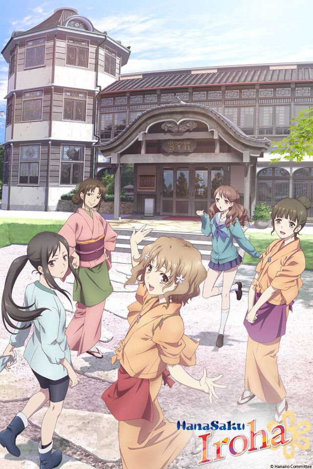 Hanasaku Iroha is about a girl named Ohana who ends up