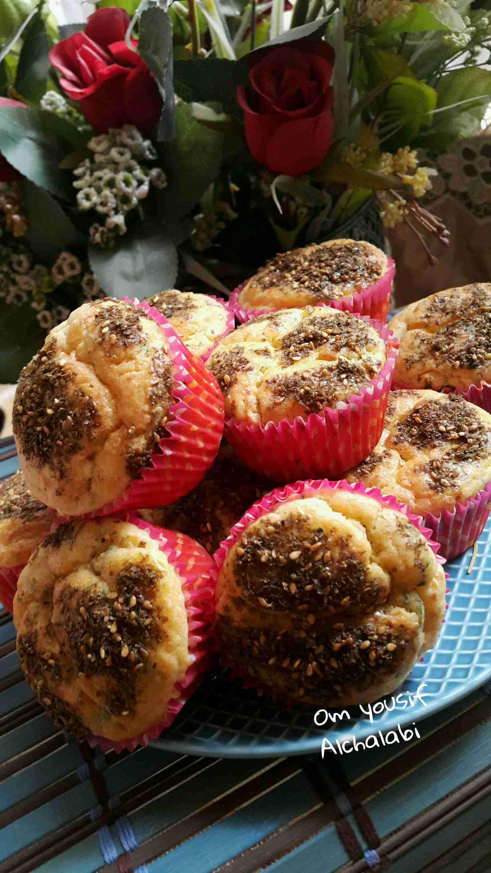 كب كيك الزعتر زاكي Food Arabic Food Mini Bites