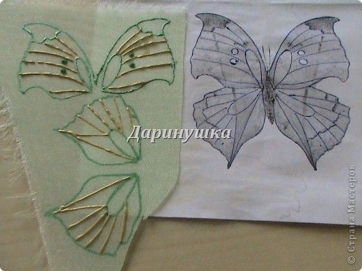 Clase magistral: Mi mariposa + MK Tela.  foto 8