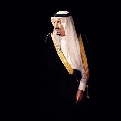 صدور موافقة خادم الحرمين الشريفين حفظه الله على مشاركة صاحب الفضيلة الشيخ الدكتور عبدالله King Salman Saudi Arabia Saudi Arabia Culture National Day Saudi