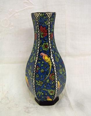 Vintage Royal Doulton Persian Parrot Blue Chintz Pattern Vase