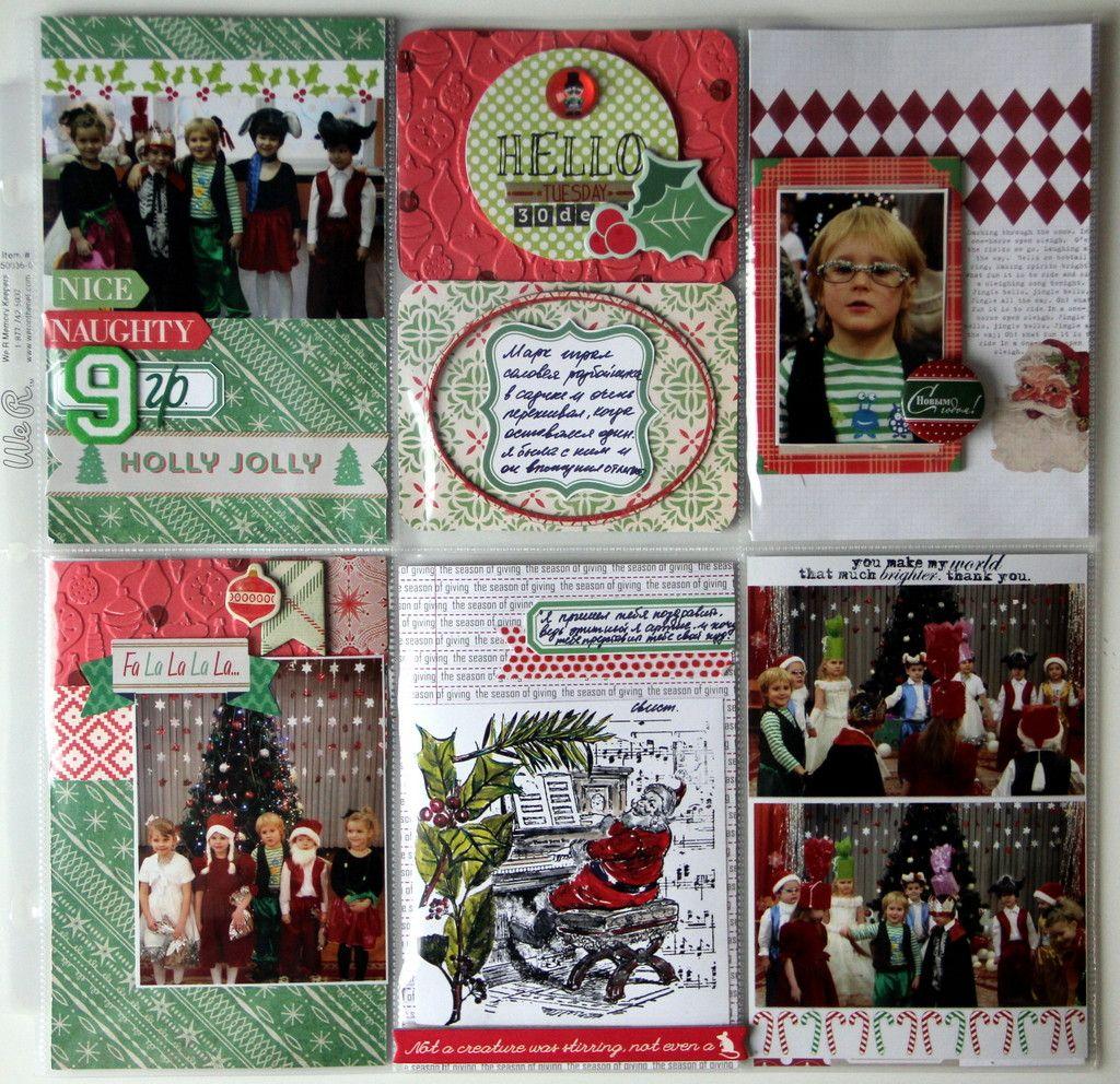 Hello December - BasicGrey - 25th and Pine Collection - Christmas  http://saintshapelart.blogspot.com/  http://www.scrapbook.com/gallery/image/layout/5276169.html#oVqMDlLkcyLSJQDU.99