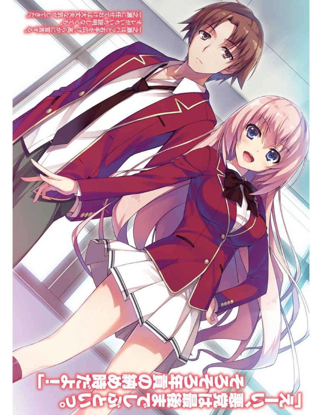 Youkoso Jitsuryoku Shijou Shugi No Kyoushitsu E Capítulo 11 00 Volumen 2 Prólogo Y Capítulo 1 Gladheim Translations Tumangaonline Anime