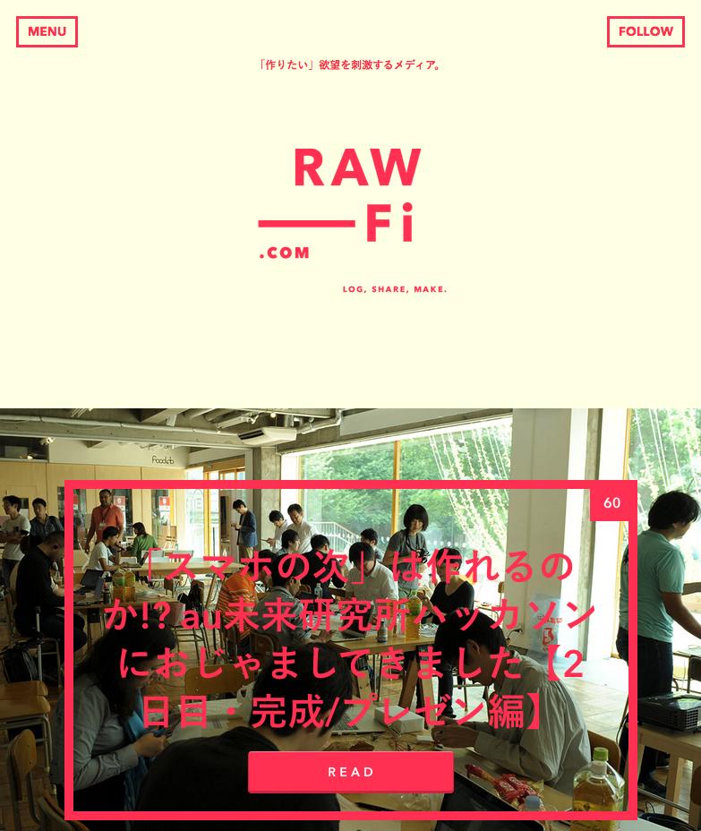 RAW-Fi 「作りたい」欲望を刺激するメディア。 http://raw-fi.com/