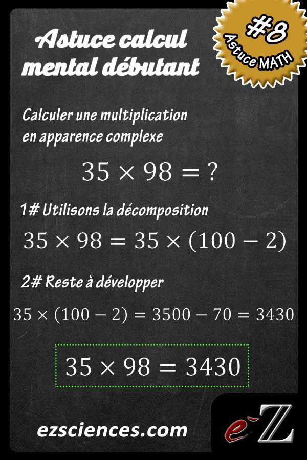 Astuce #math #8