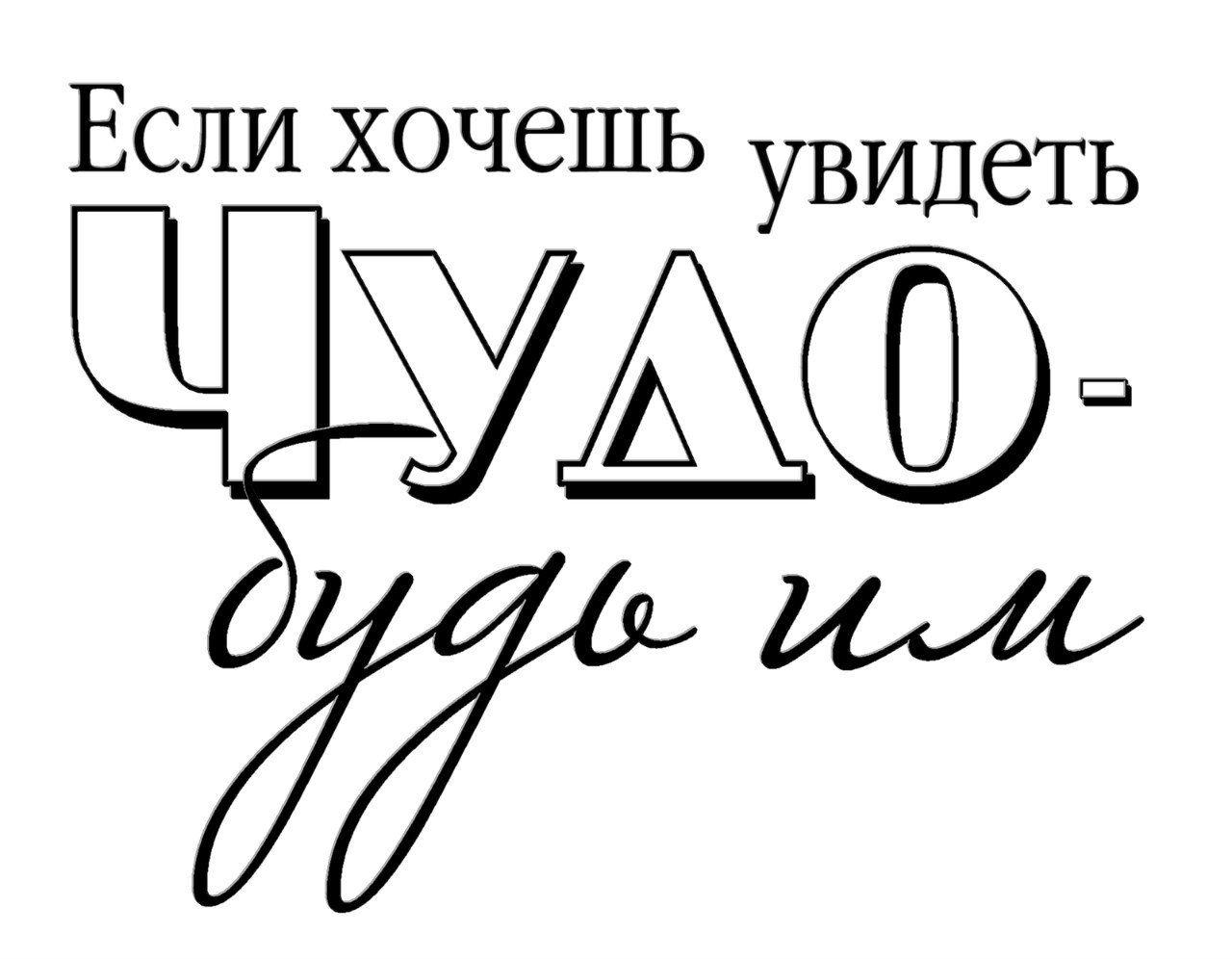 надписи под фото красивые