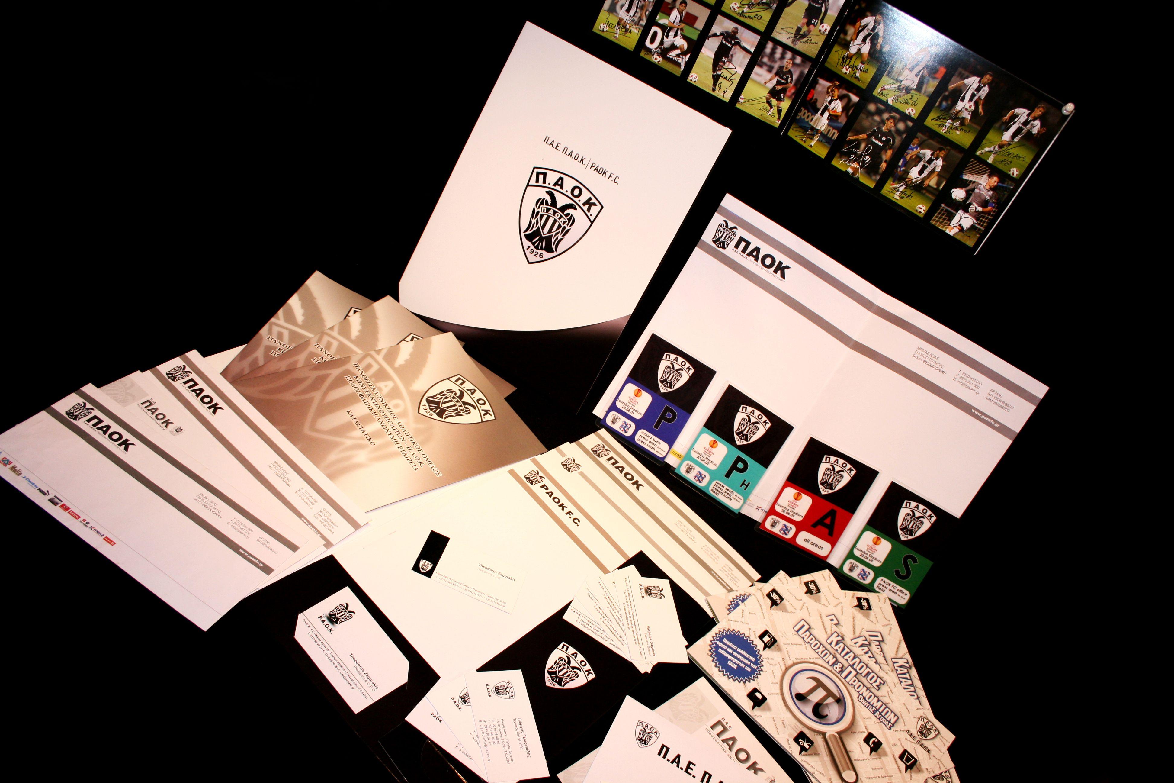 Folders, flyers, κάρτες, επιστολόχαρτα, προσκλήσεις