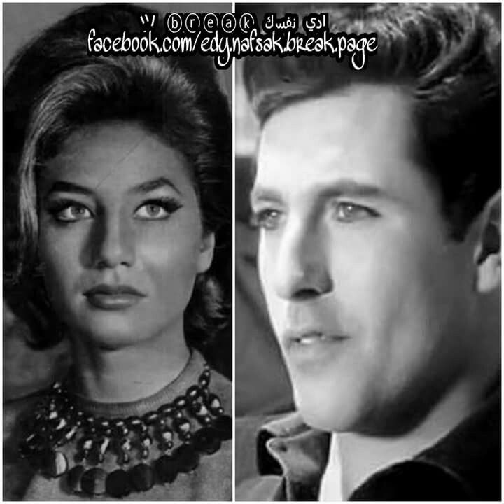 ليلي شعير وزوجها عمر الترجمان فنانين من الزمن الجميل Egyptian Actress Egypt Rare Photos